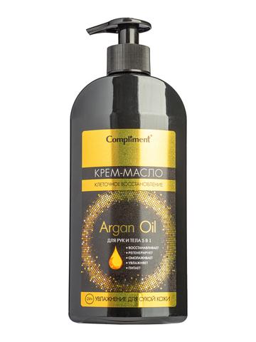 Compliment Argan Oil Крем-масло для рук и тела
