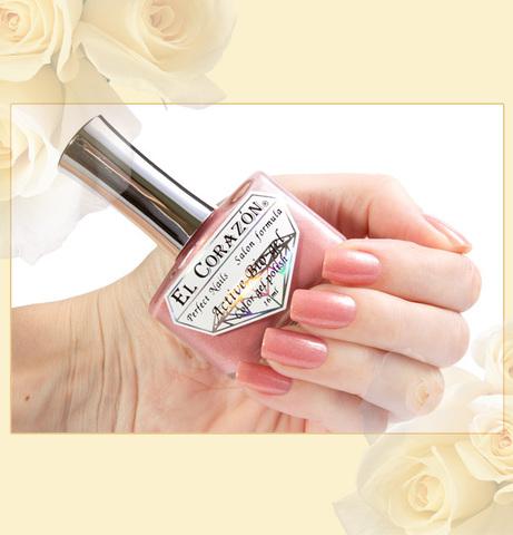 El Corazon 423/  5 active Bio-gel/Shimmer