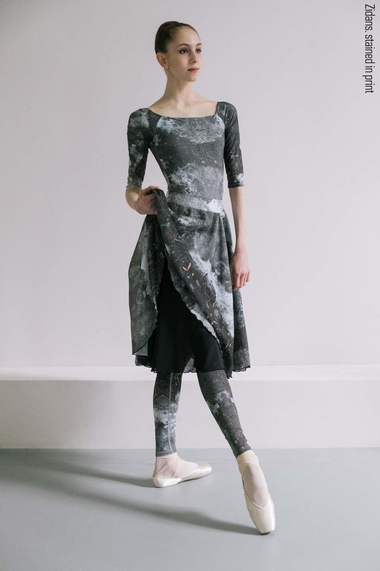 Двусторонняя юбка, испачканная принтом   слякоть