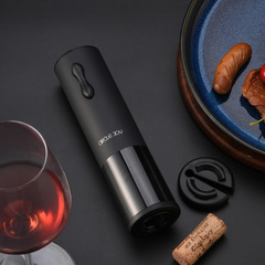 Штопор Xiaomi Circle Joy Mini Electric Wine Opener электрический