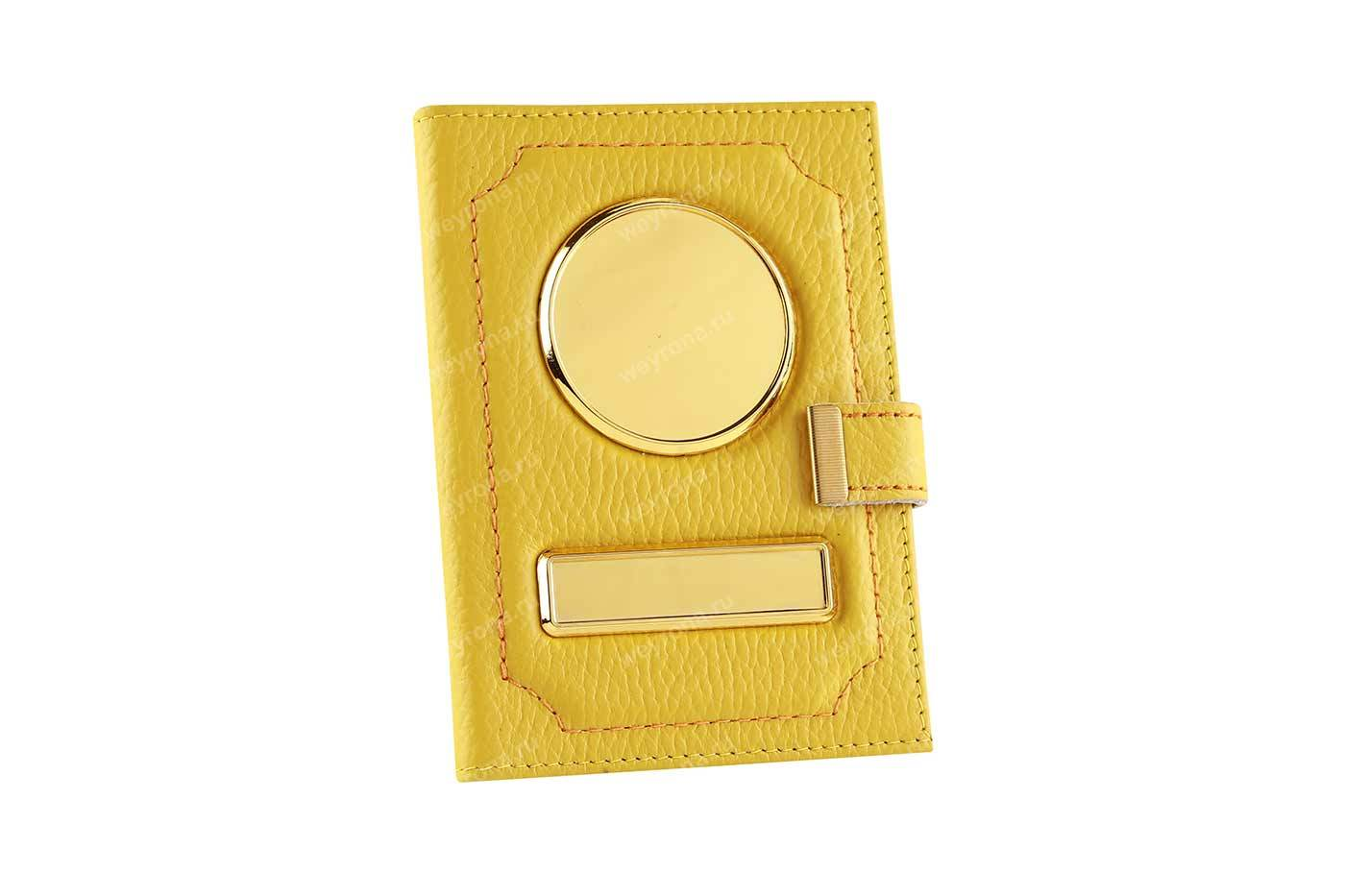 Обложка гос номер с заклепкой 3 в 1 флотер желтый