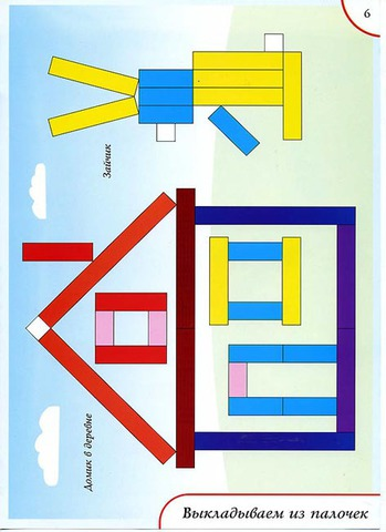 Цветные счетные палочки Кюизенера - Корвет