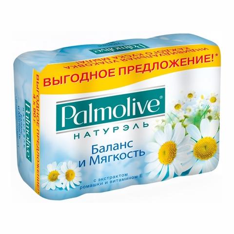 Мыло PALMOLIVE Натурэль Ромашка Витамины 5*70 гр ТУРЦИЯ