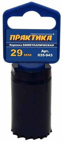 Коронка биметаллическая ПРАКТИКА  29 мм (1 1/8