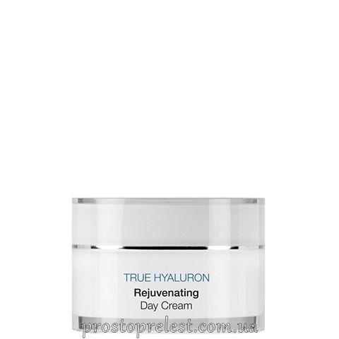 Princess Rejuvenating Day Cream - Омолаживающий дневной крем с гиалуроновой кислотой