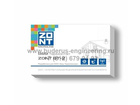 Интернет термостат ZONT BT-2 (в коробке)