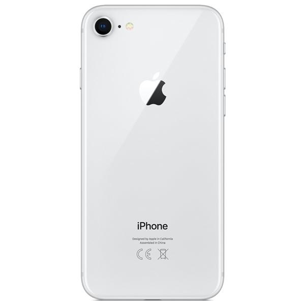 Apple iPhone 8 256GB Silver (Ростест)