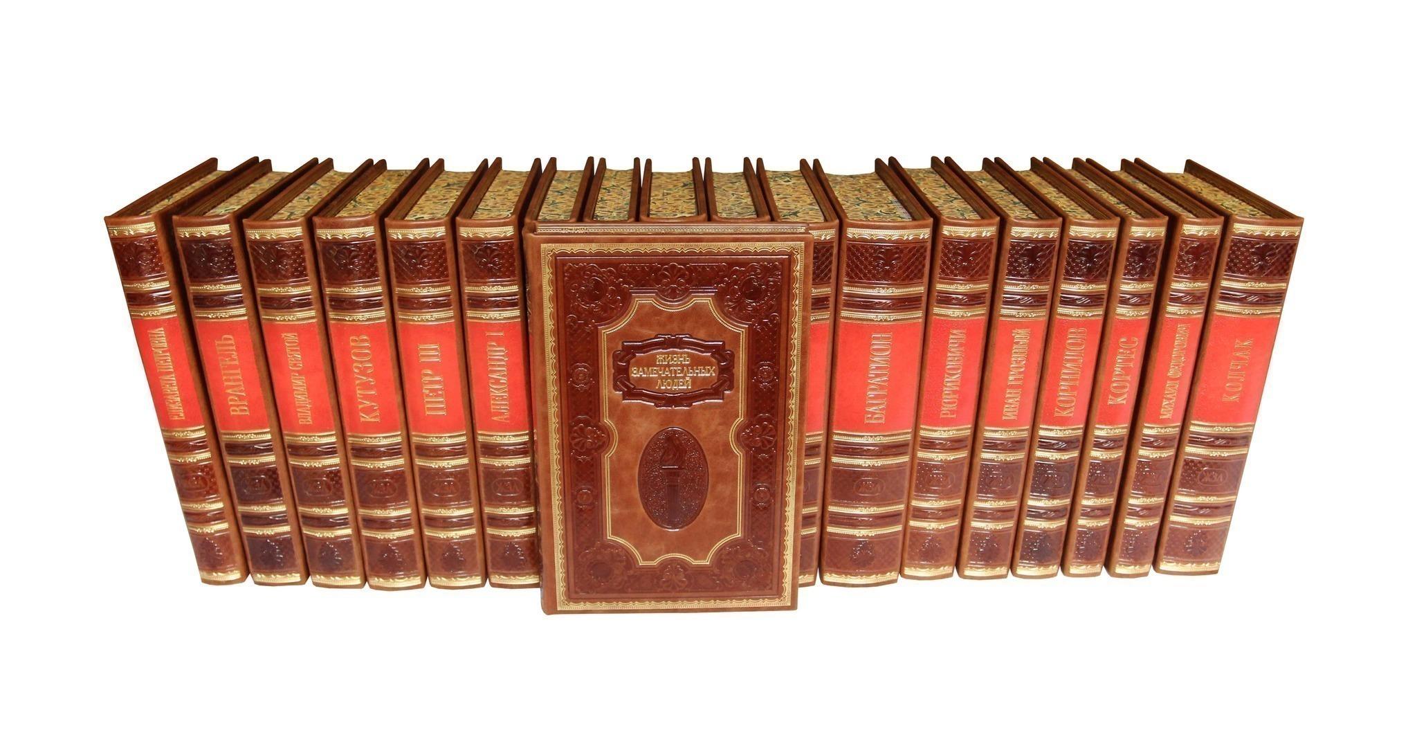 Адмиралы  (серия ЖЗЛ) – 9 книг