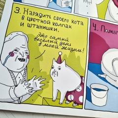 Плакат «Если ты старый» ШКЯ