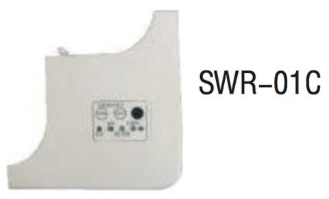 Приемник ИК сигнала VRF-системы Sakata SWR-01C