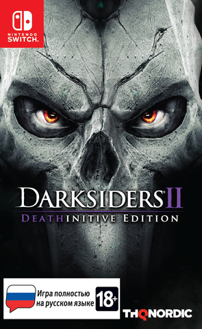 Darksiders II Deathinitive Edition (Nintendo Switch, русская версия)