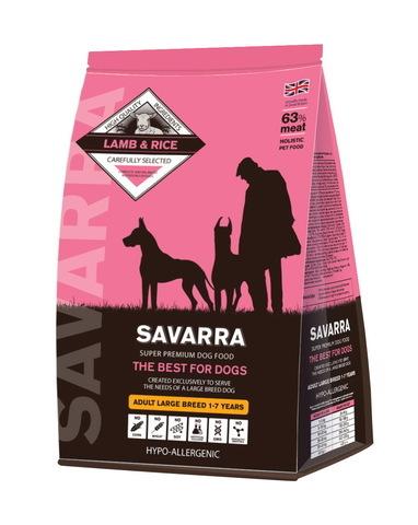 Купить Savarra Adult Dog Large Breed Lamb and Rice Сухой корм для взрослых собак крупных пород от 1 года до 7 лет с ягненком и рисом