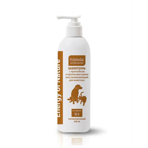 купить Пчелодар Energy of Nature шампунь восстанавливающий с прополисом и протеинами шелка для собак и кошек