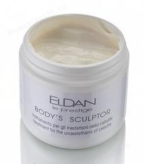 Антицеллюлитный крем Body's Sculptor (Eldan Cosmetics | Le Prestige | Body sculptor treatment for the unaesthe-tisms of cellulite), 500 мл