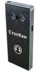 СтопКам-Det, обнаружитель видеокамер с детектором радиосигнала