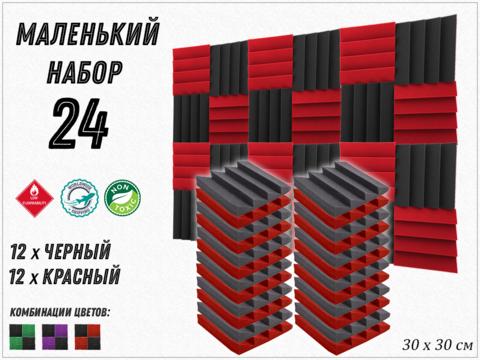 акустический поролон ECHOTON AURA  300 red/black  24  pcs