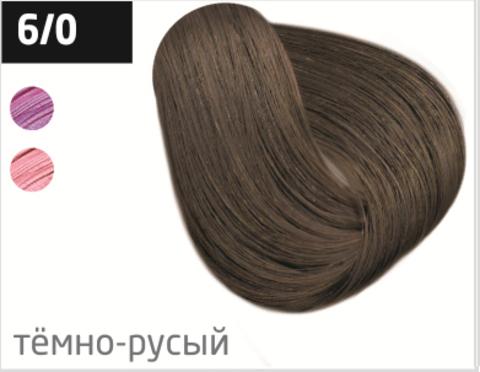 OLLIN color 6/0 темно-русый 100мл перманентная крем-краска для волос