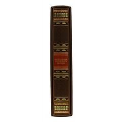 Новейшая история еврейского народа. Филипсон Мартин. Репринтное издание в 2 томах. Книги 1-7