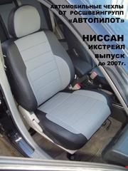 Чехлы на Nissan X-trail Т-30 2000–2007 г.в.