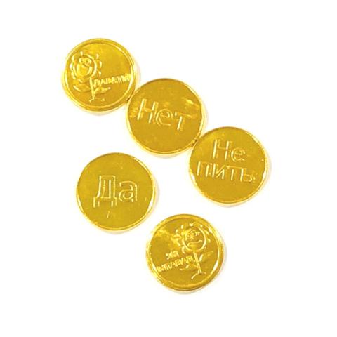 Счастливые монеты в ассортименте