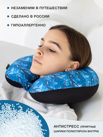 Подушка для шеи, подголовник Gekoko «Волны», синяя 3