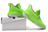 Under Armour  Curry 7 'Sour Patch Kids/Green'