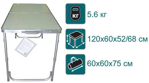 Стол складной Canadian Camper CC-TA433, характеристики.