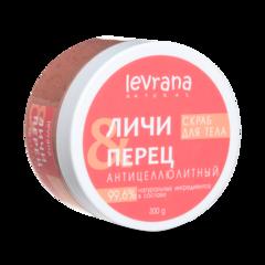 Скраб для тела антицеллюлитный Личи и перец, 250ml TМ Levrana