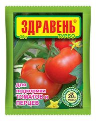 Здравень турбо для подкормки томатов и перцев (упаковка 30 г)