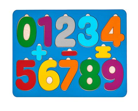 Рамки-Вкладыши «Цифры»