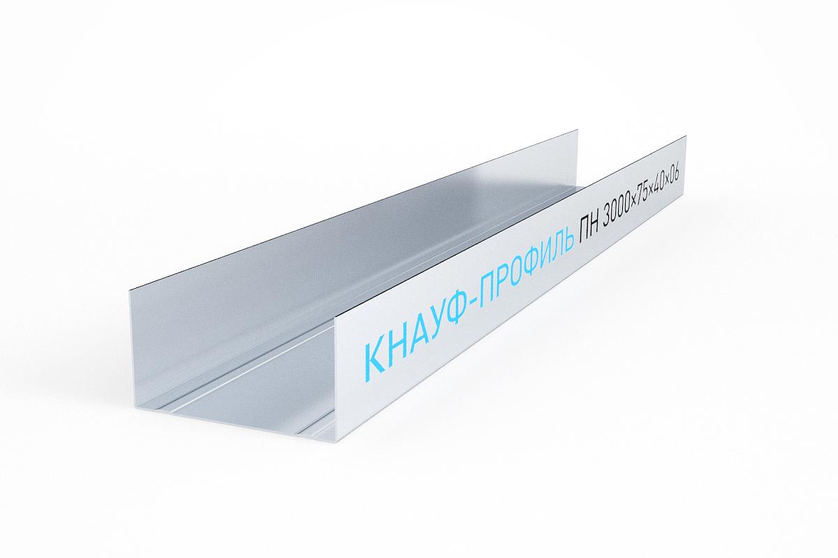 Профили Профиль направляющий Knauf 75х40x3000 мм e733841003cb498086b56f7ff357fbef.jpg
