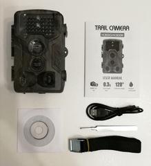 Фотоловушка Филин 200 3G HC-800G
