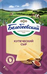 """Сыр """"Белебеевский"""" Купеческий нарезка 52%, 140г"""