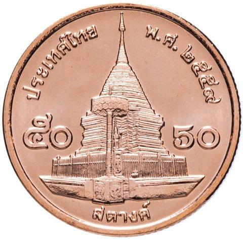 50 сатангов. Таиланд. 2016 год. UNC