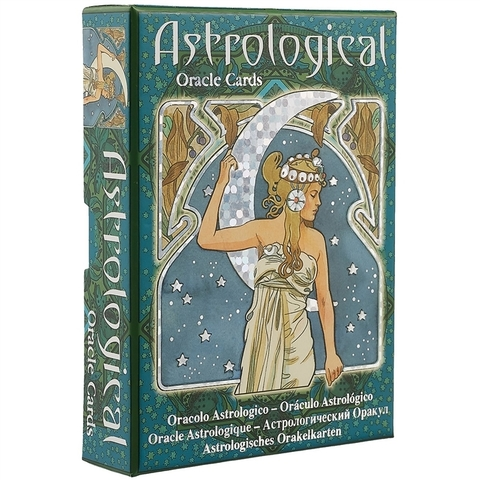 Оракул Астрологический Позолоченный