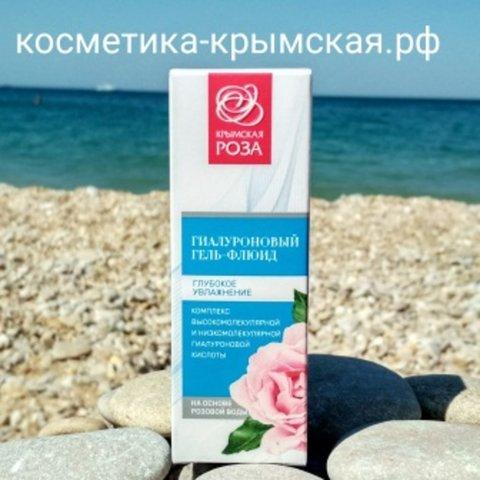 Гиалуроновый Гель флюид  «Глубокое Увлажнение» ™Крымская Роза