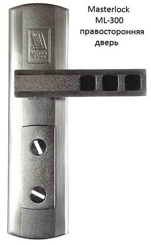 Ручка на китайскую дверь MASTER LOCK (Мастер Лок) ML-300 QUARTO