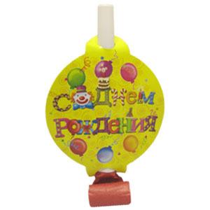 Язычок-гудок с карточкой С Днем Рождения 6шт