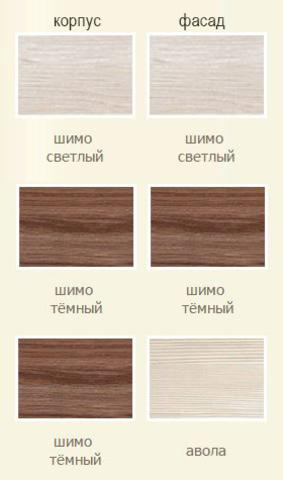 ЭКО ТУМБА ТВ 11.01