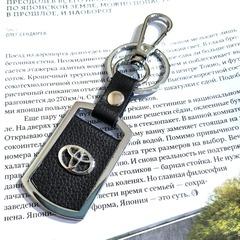 Брелок Тойота (Toyota) кожа, для ключей автомобиля с логотипом