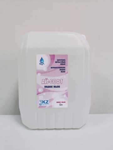 Антибактериальное мыло Ай-Софт 5 литров
