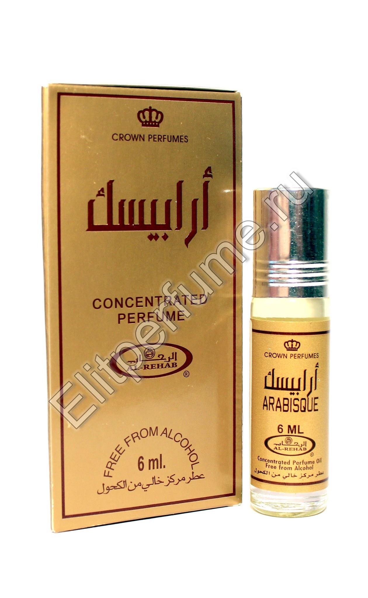 Arabesque Арабеске 6 мл арабские масляные духи от Аль Рехаб Al Rehab