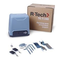 SL1500 Привод для откатных ворот R-Tech
