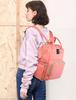 Сумка-рюкзак для Мам арт: 2105 Коралловый