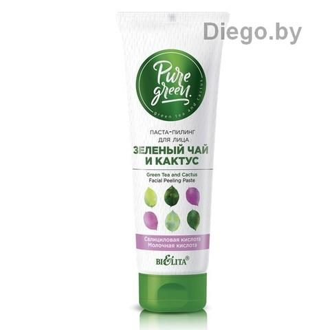 Паста-пилинг для лица «Зеленый чай и кактус» , 75 мл ( Pure Green )