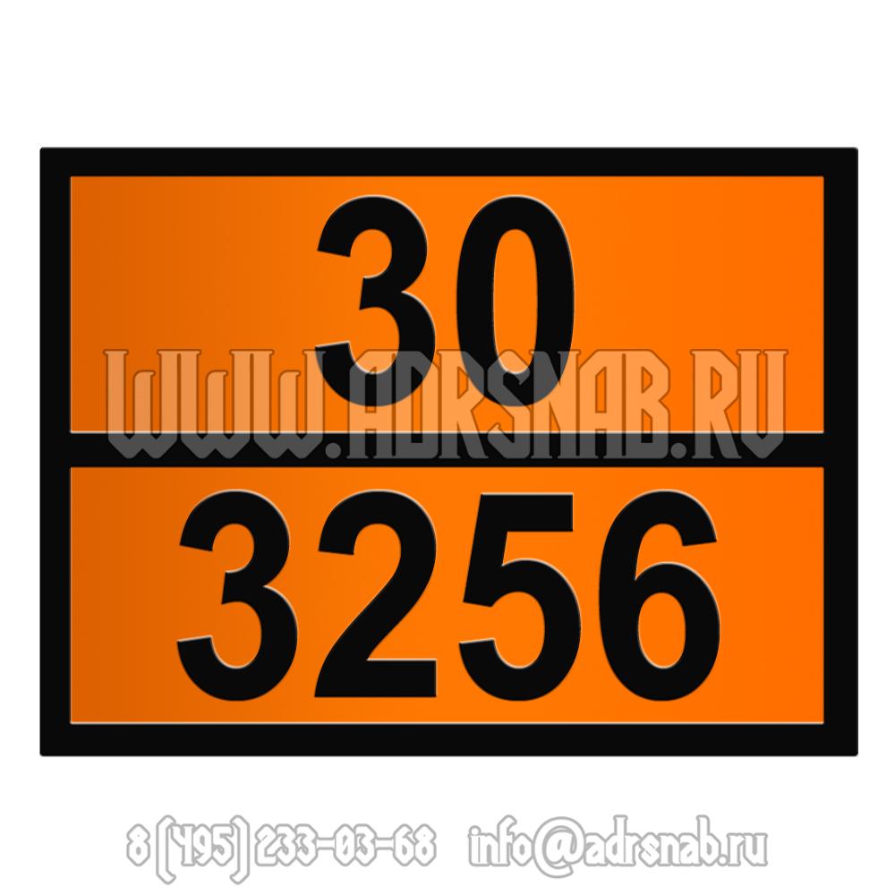 30-3256 (ЖИДКОСТЬ ПРИ ПОВЫШЕННОЙ ТЕМПЕРАТУРЕ ЛЕГКОВОСПЛАМЕНЯЮЩАЯСЯ)