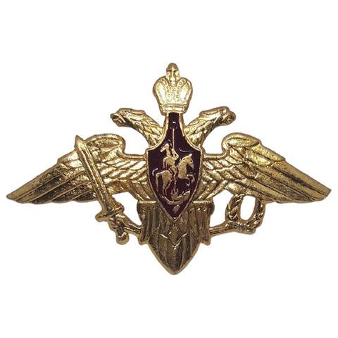 Эмблема на пилотку малая металл