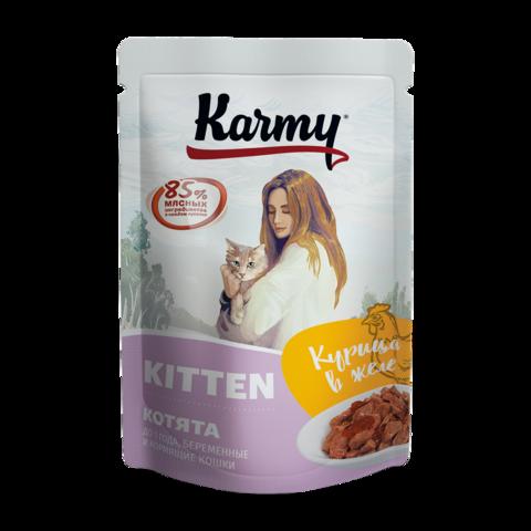 Karmy Kitten Консервы для котят, беременных и кормящих кошек с курицей в желе (пауч)