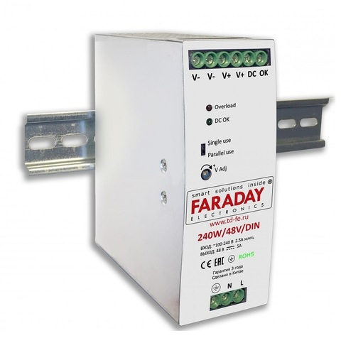 240W/48V/DIN блок питания Faraday