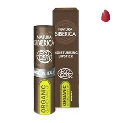 Увлажняющая губная помада 01/ Lip Stick 01/ ягодный коктейль